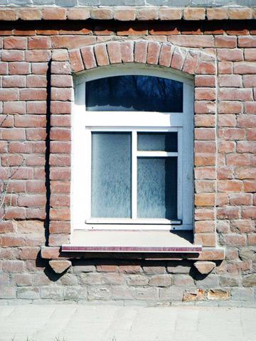Вікно над дорогою — сумне видовище
