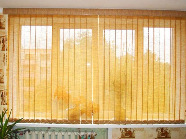 Сонячне вікно