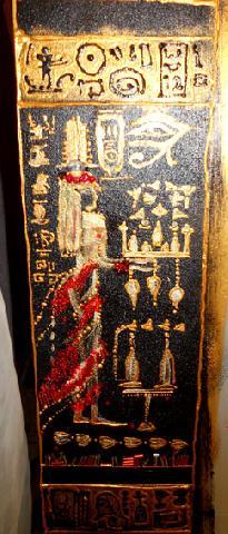Фрагмент закончен, декорируем бисером