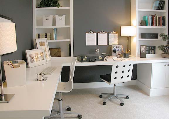 Примерно так будет выглядеть кабинет для совместной работы