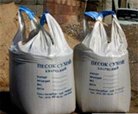 Кварцовий сухий пісок для піскоструменевих агрегатів
