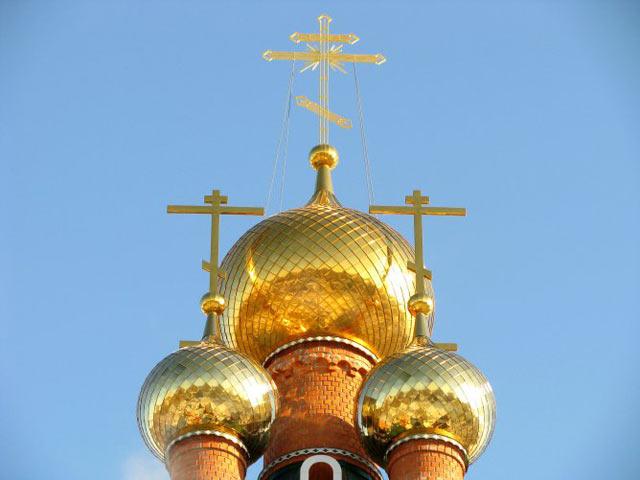 Золоті купола