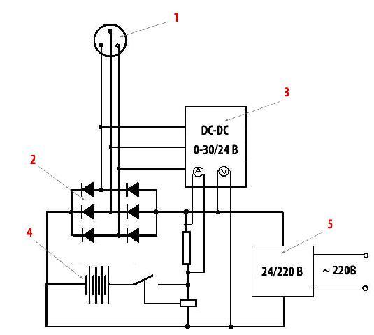 Электрическая схема контролера