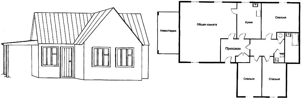 видами рима картинки чертеж одноэтажного дома стене женского туалета