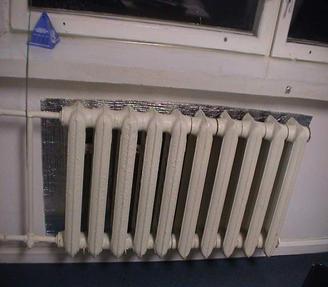 Тепловий екран для зниження витрат на опалювання