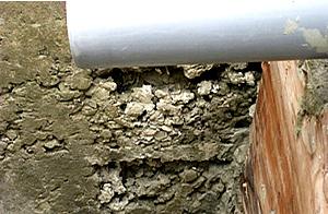 Некачественно уплотнённый бетон