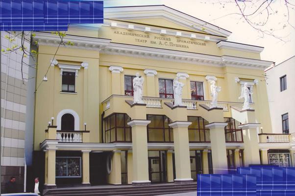 Окраска фасада — пример окрашенного фасада